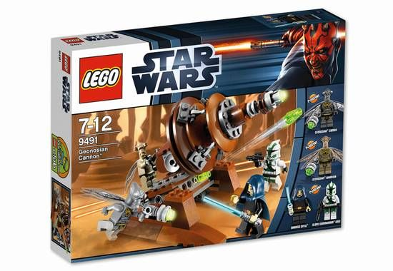 9491 LEGO STAR WARS Geonosian Cannon